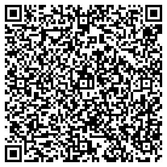 QR-код с контактной информацией организации ДМ СЕРВИС, ТОО