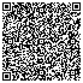 QR-код с контактной информацией организации SM-Trade, ТОО