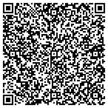 QR-код с контактной информацией организации Темиртрейд, ТОО