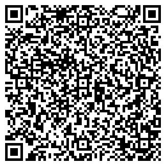 QR-код с контактной информацией организации Фалет,ТОО