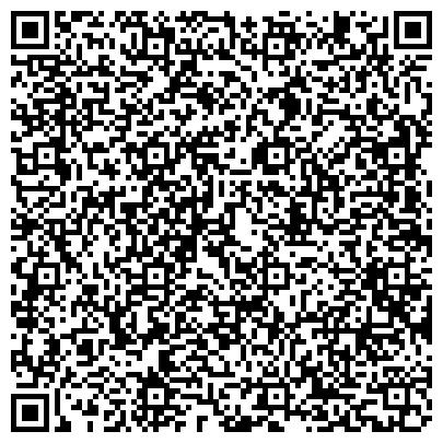 QR-код с контактной информацией организации Kaz Biuld Company (Каз Бюлд Компани), ТОО