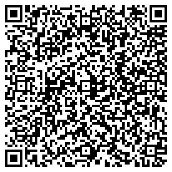 QR-код с контактной информацией организации Крутенков, ИП