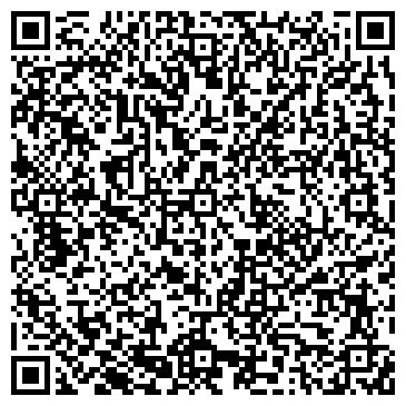 QR-код с контактной информацией организации MultiCorr (МультиКор), ТОО
