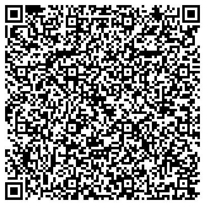 QR-код с контактной информацией организации Хиллари Ассетс в Казахстане, ТОО