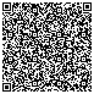 QR-код с контактной информацией организации Mega Metals Казахстан, ТОО