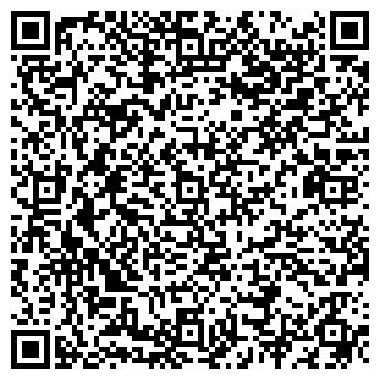 QR-код с контактной информацией организации Алтынко, ТОО