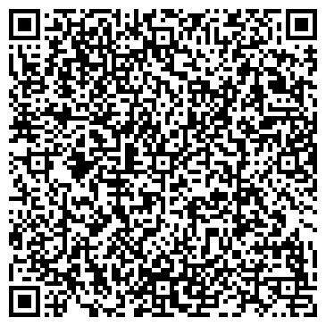 QR-код с контактной информацией организации ИнтерМетСервис, ТОО