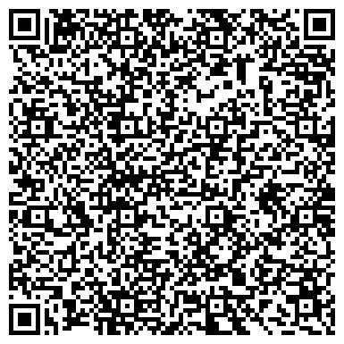 QR-код с контактной информацией организации Avantage Metal Roll(Эвэнтейдж Метал Ролл), ТОО