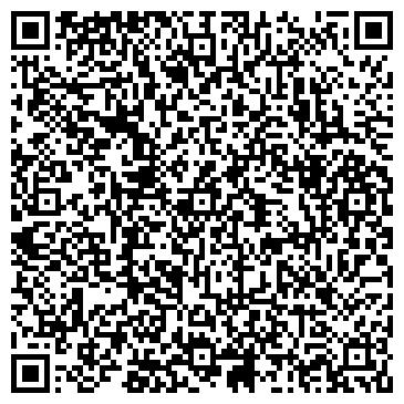 QR-код с контактной информацией организации Каз - Ресурс Терминал, ТОО