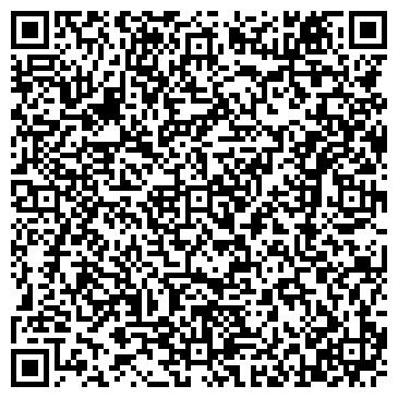 QR-код с контактной информацией организации ТСМ 2000, производственный цех, ТОО
