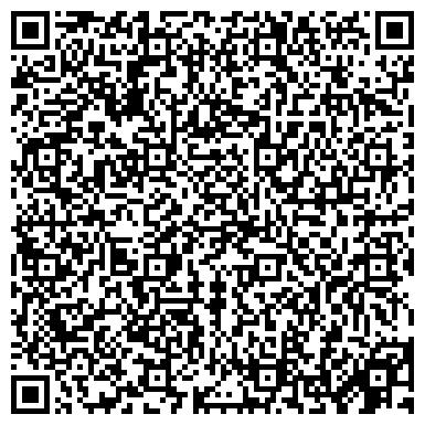 QR-код с контактной информацией организации Metall Invest (Металл-Инвест), ТОО