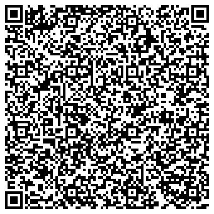QR-код с контактной информацией организации Комбинат Сборных Строительных Конструкций и Деталей, ТОО