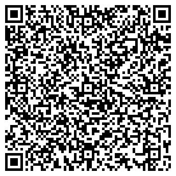 QR-код с контактной информацией организации Специалист (Галич), ИП