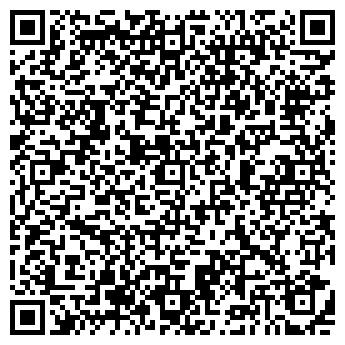 """QR-код с контактной информацией организации ООО """"ТЕХПРОМСЕРВИСЕС"""""""