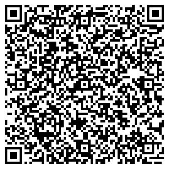 QR-код с контактной информацией организации чп редина