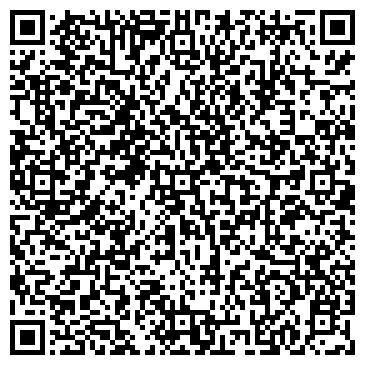 QR-код с контактной информацией организации Самур ЭК, ТОО