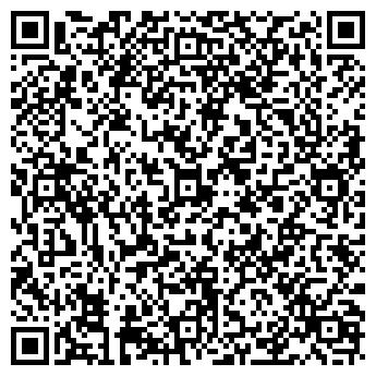 QR-код с контактной информацией организации Тумар Альянс Компания, ТОО