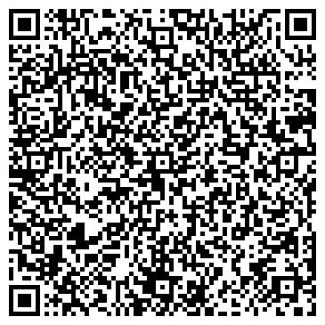 QR-код с контактной информацией организации Заман, ТОО