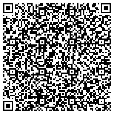 QR-код с контактной информацией организации Металл Профиль-Казахстана, ТОО