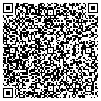 QR-код с контактной информацией организации Теплоинвест, ТОО