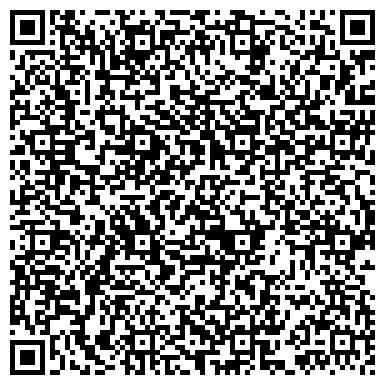QR-код с контактной информацией организации Мета сервис, ТОО
