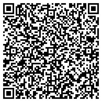 QR-код с контактной информацией организации Элекон, ТОО