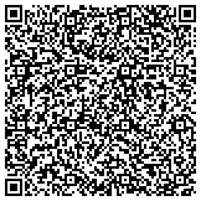 QR-код с контактной информацией организации Silicium Kazakhstan (Силисиум Казахстан), ТОО