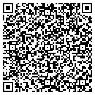 QR-код с контактной информацией организации Метпром, ТОО