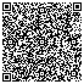 QR-код с контактной информацией организации Таймас, Компания
