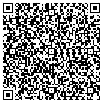 QR-код с контактной информацией организации ЦРК, ТОО