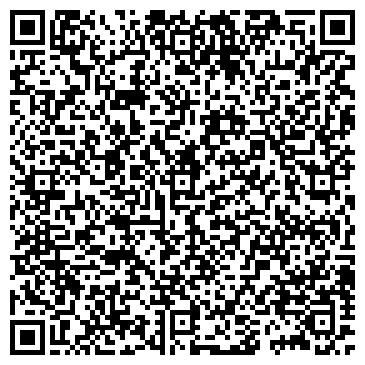 QR-код с контактной информацией организации Тас-эрга, ТОО
