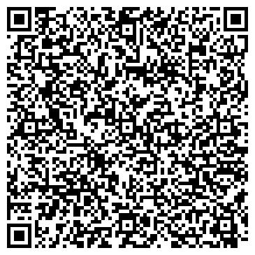 QR-код с контактной информацией организации Меокса, ТОО