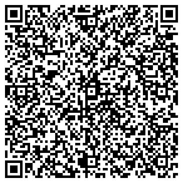 QR-код с контактной информацией организации Азия-САН, ТОО