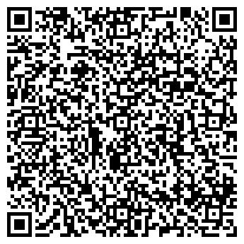 QR-код с контактной информацией организации Компани А70, ТОО