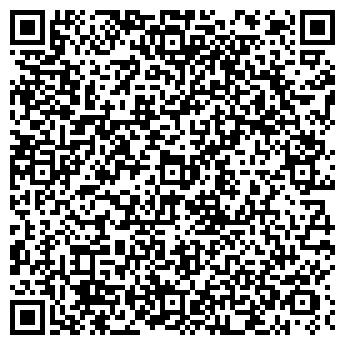QR-код с контактной информацией организации АртЛИметалл, ООО