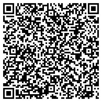 QR-код с контактной информацией организации Чермет,ТОО