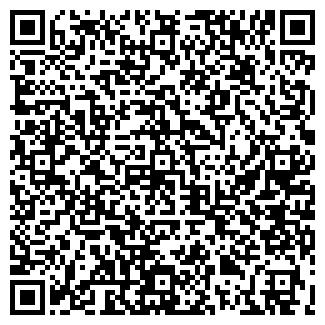 QR-код с контактной информацией организации Тоо даму даналык-кz