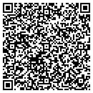 QR-код с контактной информацией организации Тахо, ООО