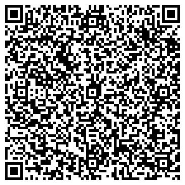 QR-код с контактной информацией организации Общество с ограниченной ответственностью ТОО СК ИнтегралПлюс