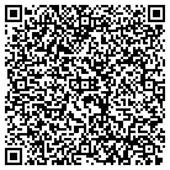 QR-код с контактной информацией организации ЧП Андрианов