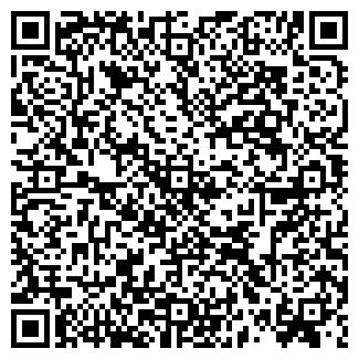 QR-код с контактной информацией организации Арметалл
