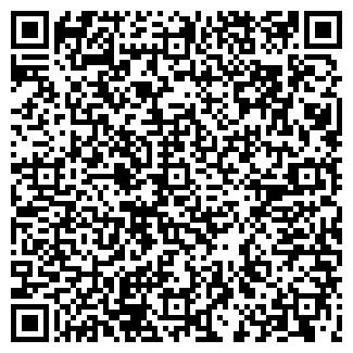 """QR-код с контактной информацией организации ИП """"Хан"""""""