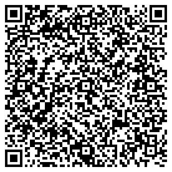 QR-код с контактной информацией организации ФЛП Кравченко