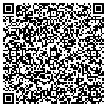 """QR-код с контактной информацией организации ООО """"Жилкомунсервис"""""""