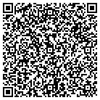 QR-код с контактной информацией организации РЕМСТАЛЬ