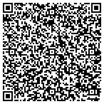 """QR-код с контактной информацией организации Общество с ограниченной ответственностью ООО """"Флуитек Системз"""""""