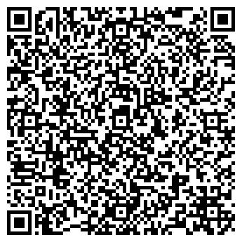 """QR-код с контактной информацией организации ООО """"Будстальмонтаж"""""""