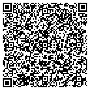 """QR-код с контактной информацией организации ТОО """"РУДРЕМ-3"""""""