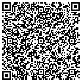 """QR-код с контактной информацией организации """"Голди Астана"""""""