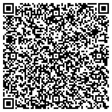 """QR-код с контактной информацией организации Общество с ограниченной ответственностью ООО """"К.С.Л. Груп"""""""